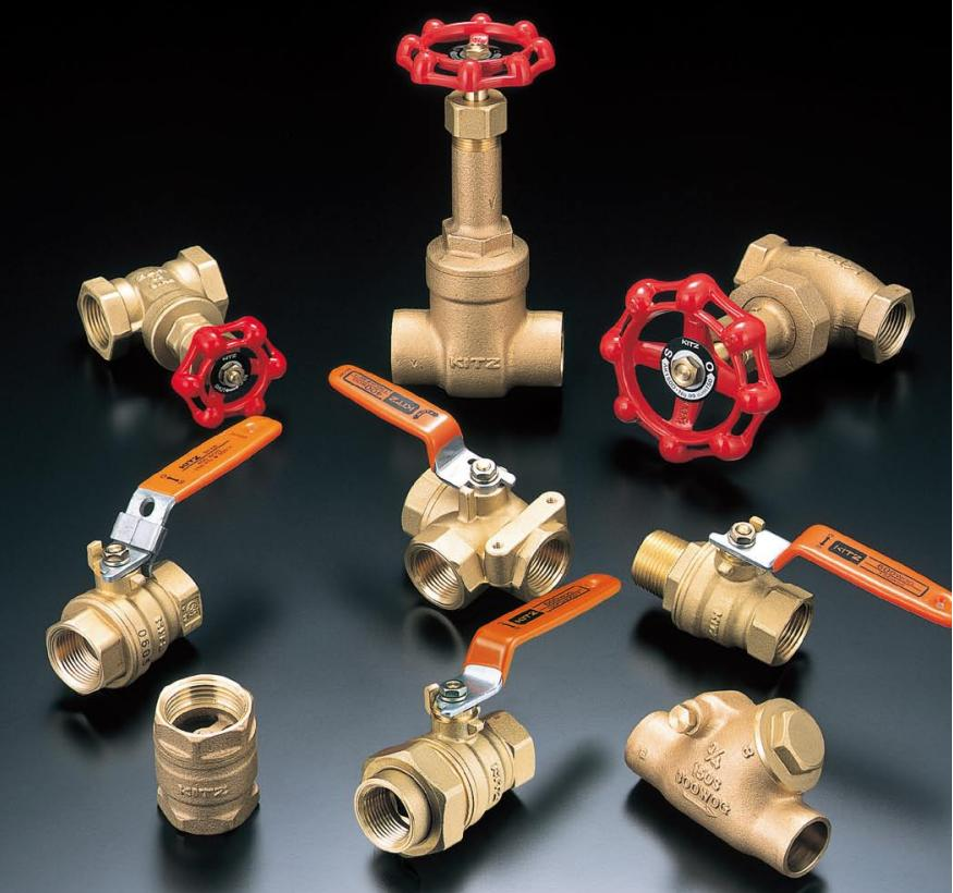 KITZ Quarter Turn Ball Valves